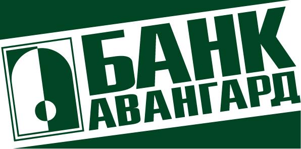 Размер логотипа банк авангард 596 x 295