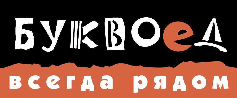Спортмастер лого, бесплатные фото ...: pictures11.ru/sportmaster-logo.html