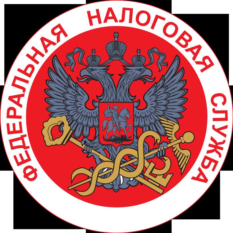 Логотип федеральная налоговая служба