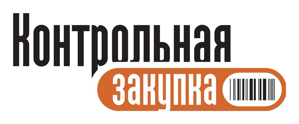 Логотип Контрольная закупка Развлечения ru Логотип Контрольная закупка