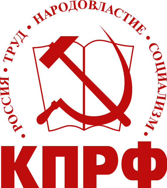 кпрф эмблема фото