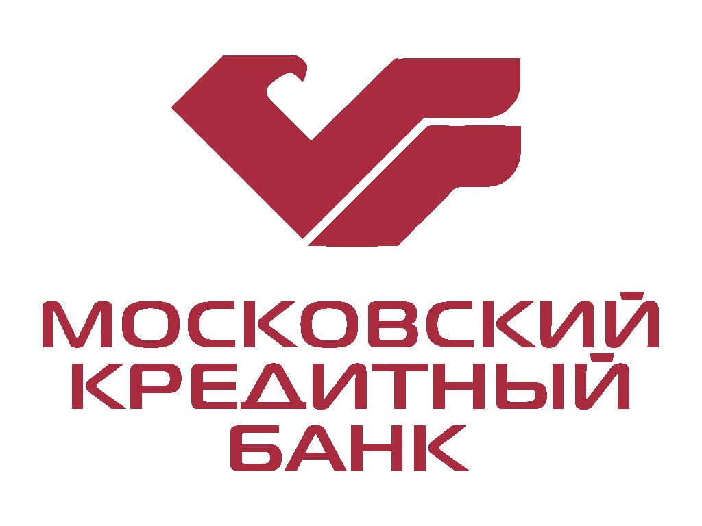 вексель московский кредитный банк она раньше несколько