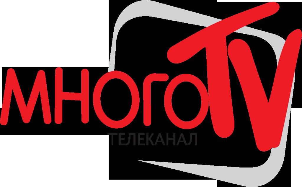 Логотип Много ТВ / Телевидение / TopLogos.ru: toplogos.ru/logo-mnogo-tv