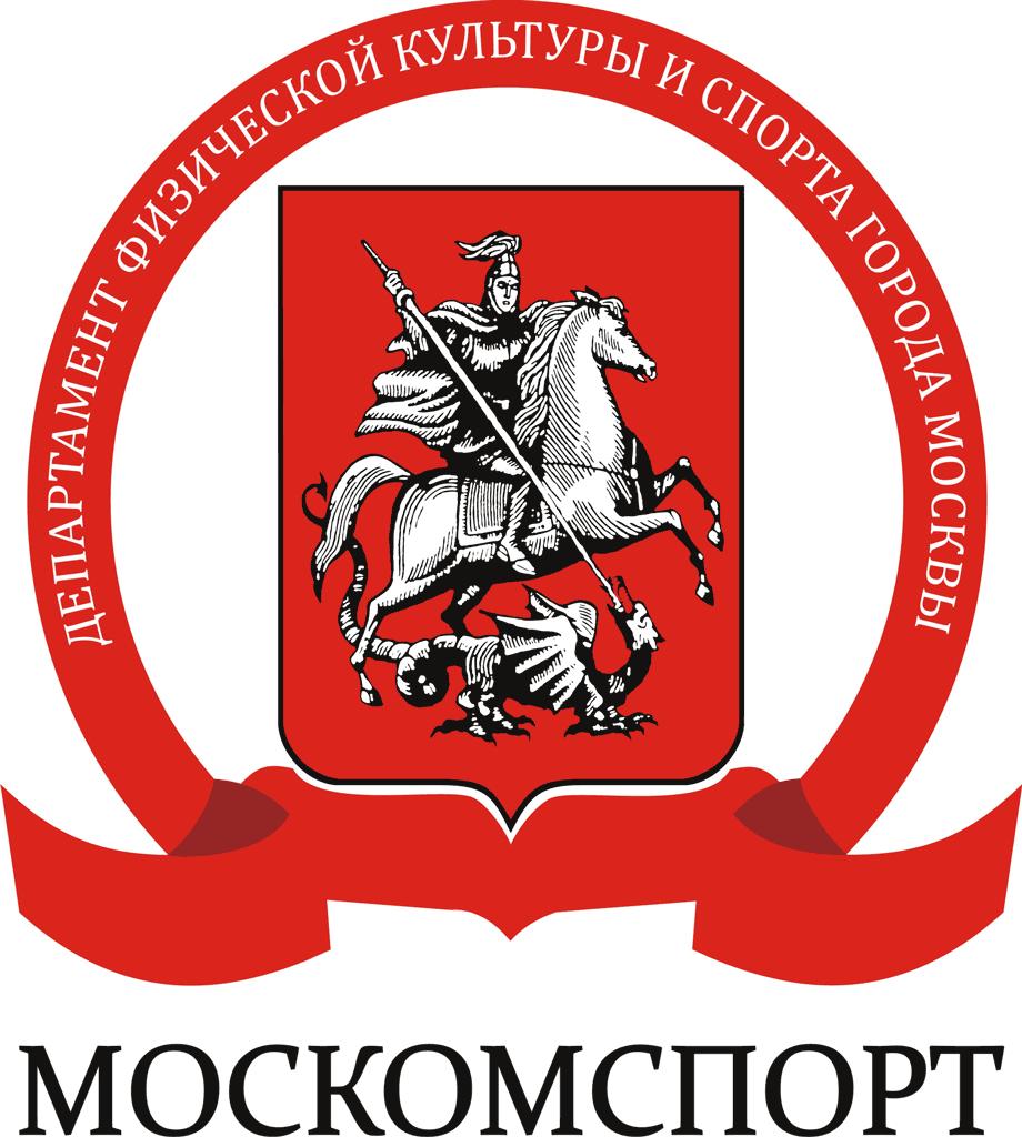 Картинки по запросу москомспорт