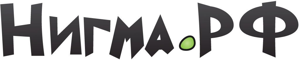 Логотип Nigma (Нигма) / Интернет / TopLogos.ru