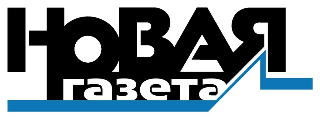 Логотип Новая Газета