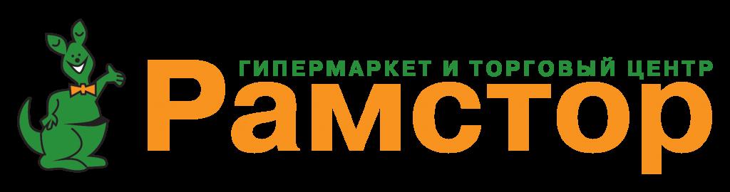 Логотип Рамстор / Магазины / TopLogos.ru
