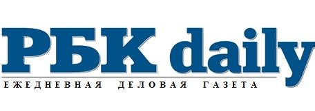 Бизнес газета РБКdaily