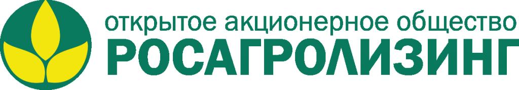 Картинки по запросу росагролизинг лого