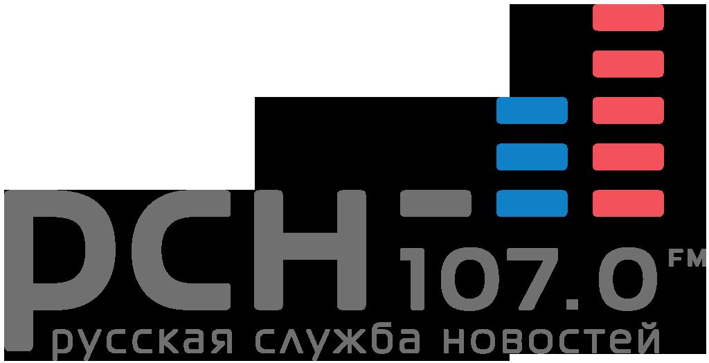 Русская Служба Новостей  moskvafm