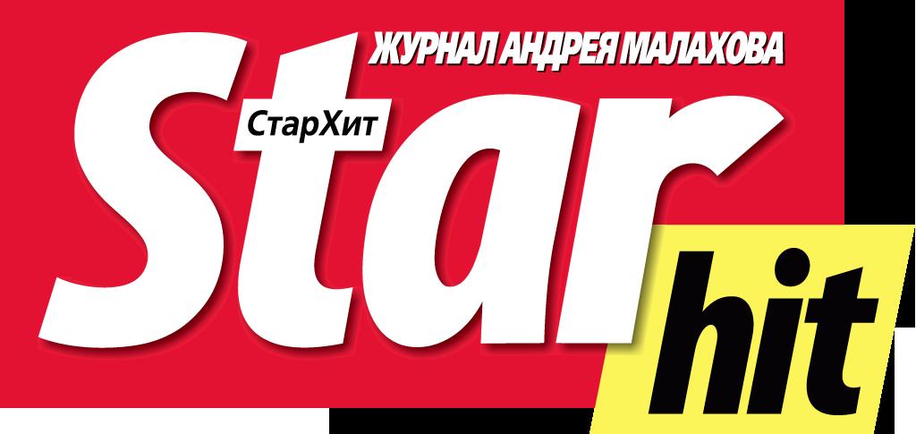 логотипы газет: