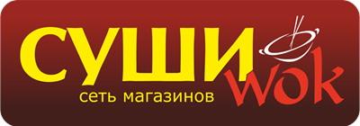 Картинки по запросу суши вок логотип