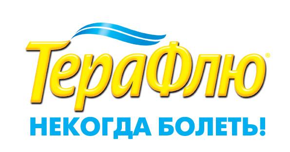 ТераФлю®