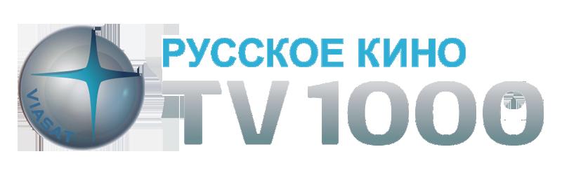 9 июня tv 1000 русское кино: