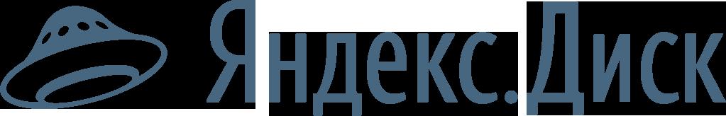 Казахские шрифты
