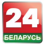 Логотип Беларусь 24