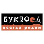Логотип Буквоед