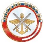 Логотип ДОСААФ России