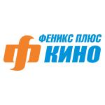 Логотип Феникс + Кино