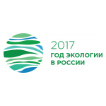 Логотип Год экологии 2017