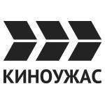 Логотип Киноужас