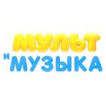 Логотип Мультимузыка