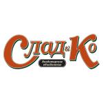 Логотип СладКо